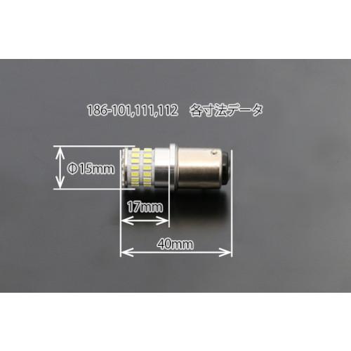 LEDバルブシリーズ ダブル球用 発光色:アンバー