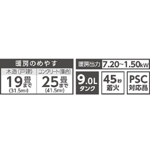 ファンヒーター ジャパンブラウン