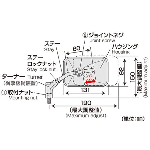ネイキッドミラークロームメッキ 10mm
