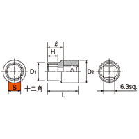 B2-12W 6.3sq.(1/4DR) ソケット(12角) 12mm