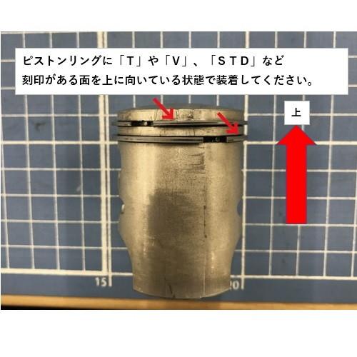 AF27 ノーマル(STD) シリンダー