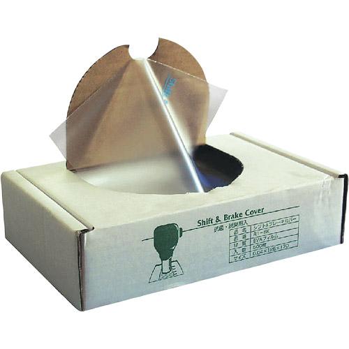 抗菌・脱臭剤入シフト&ブレーキカバー