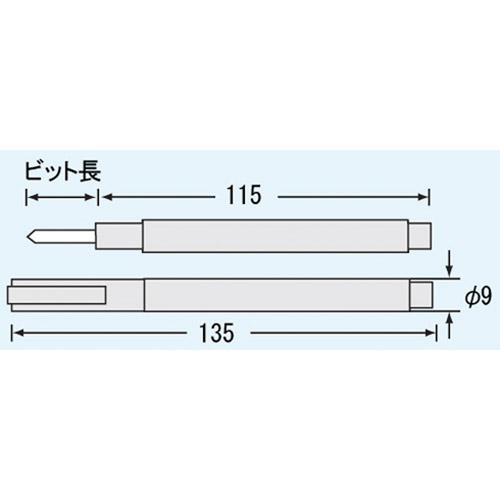 セラミック調整ドライバー DA-57