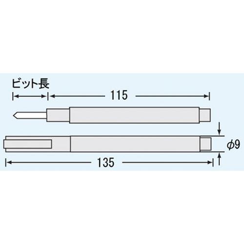 セラミック調整ドライバー DA-58