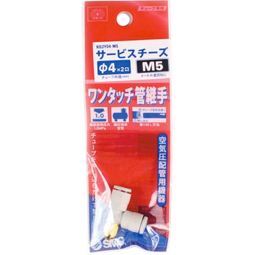 W管継手 サービスチーズ 5×20×30