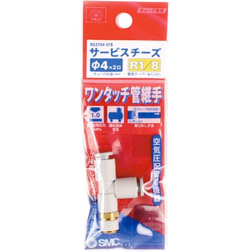 W管継手 サービスチーズ 5×25×40