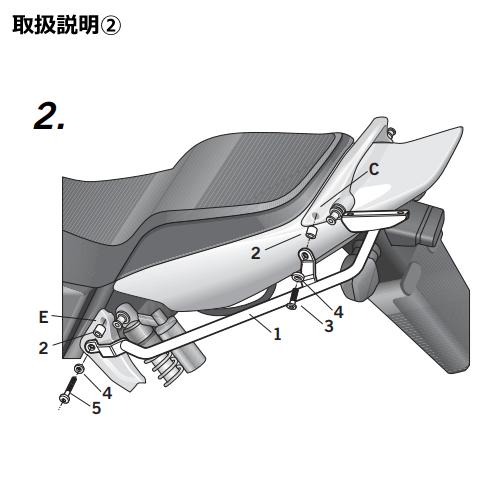 トップマスターフィッティングキット CB1300 F/S(03-09)
