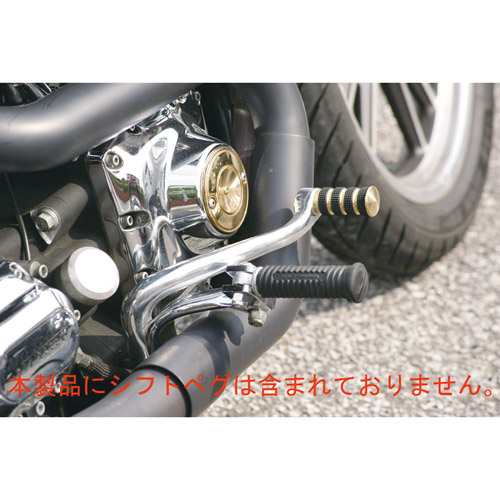 ブレーキアーム HD-05225