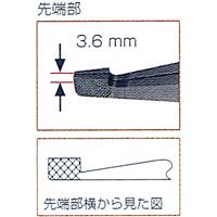 リティナースナップリングプライヤー 4510-170
