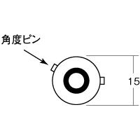 【ケース売り】B5108UOR 12V10W BAU15S(角度ピン) オレンジ
