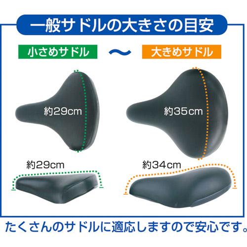 MEBIG メチャノビ BIG(一般自転車 大きめサドル用) 黒