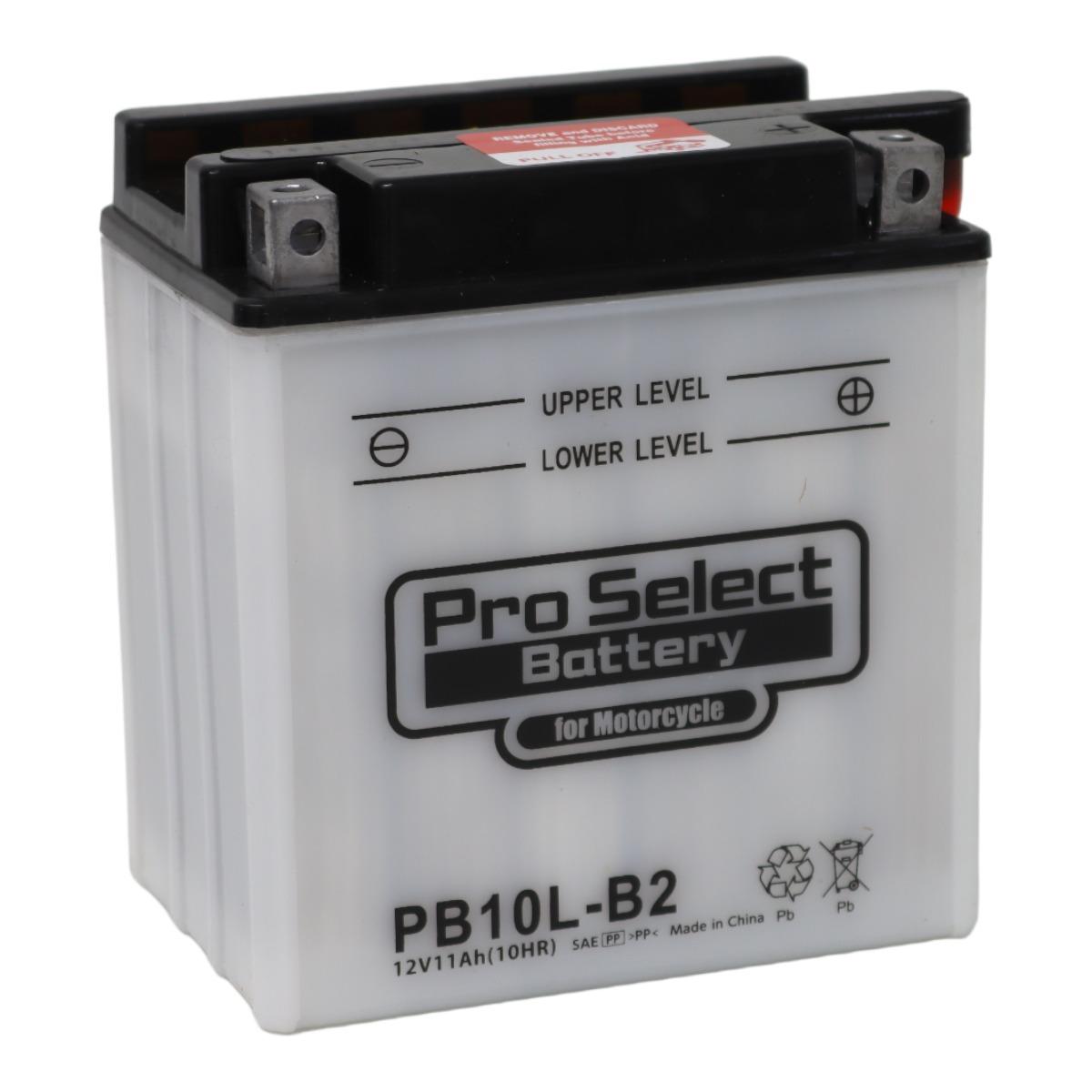 PB10L-B2 (YB10L-B2 互換)