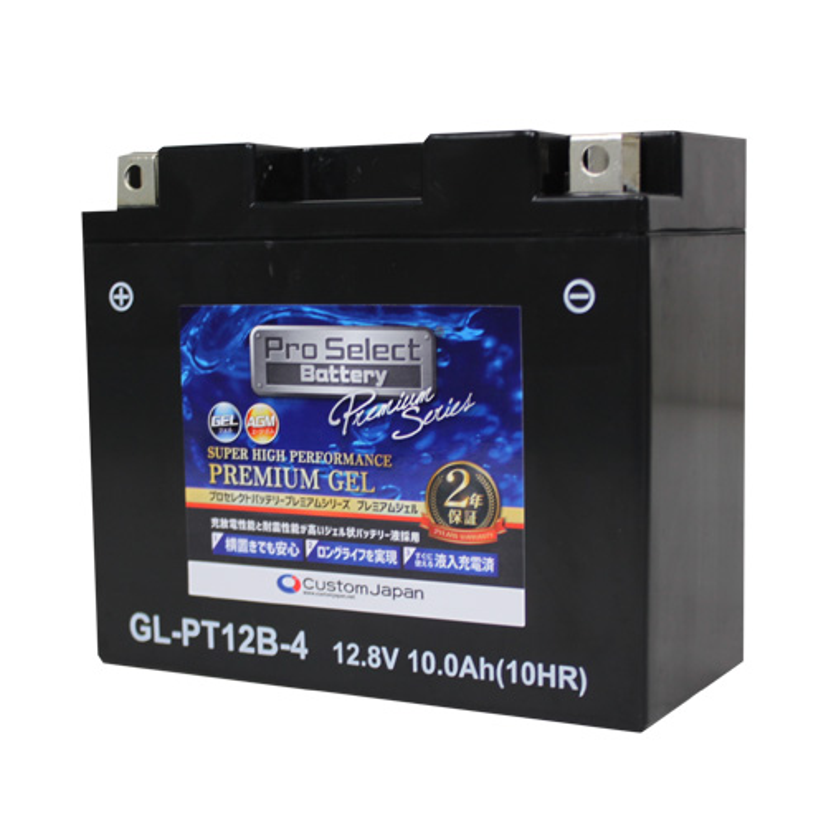 GL-PT12B-4(YT12B-BS/GT12B-4 互換)(ジェルタイプ 液入り充電済み)