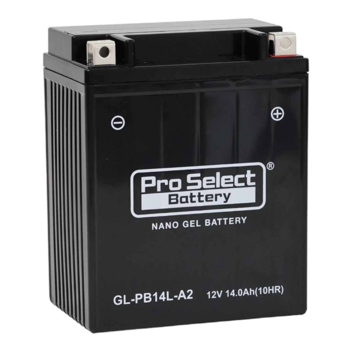 GL-PB14L-A2 (YB14L-A2 互換)(ジェルタイプ 液入り充電済み)