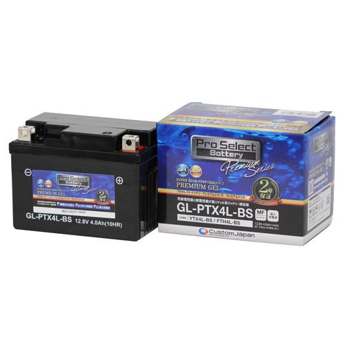 【ケース売り】GL-PTX4L-BS (YTX4L-BS、FTH4L-BS 互換)(ジェルタイプ 液入充電済)