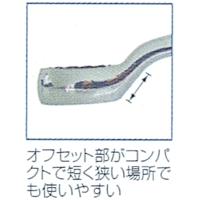 45°メガネレンチ(コンパクトタイプ) セット