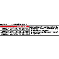 ローターボルト ステンレス スズキtype2 0900-500-07002