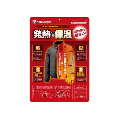 【季節商品】HBH-002 テラヒート ブルゾン GYH/L