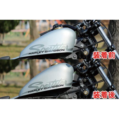 タンクリフトアップステー XL1200V/X