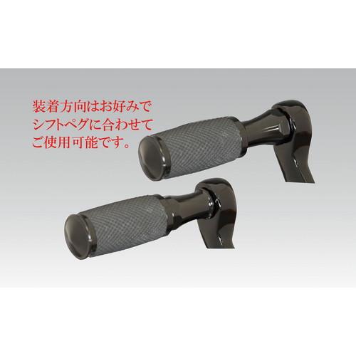 シフトペグエクステンション 30mm ブラック