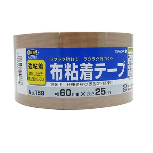 布粘着テープ No.159 60mm×25m