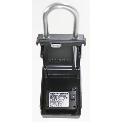 携帯式保安ボックス錠 スペアキーボックス 5215255