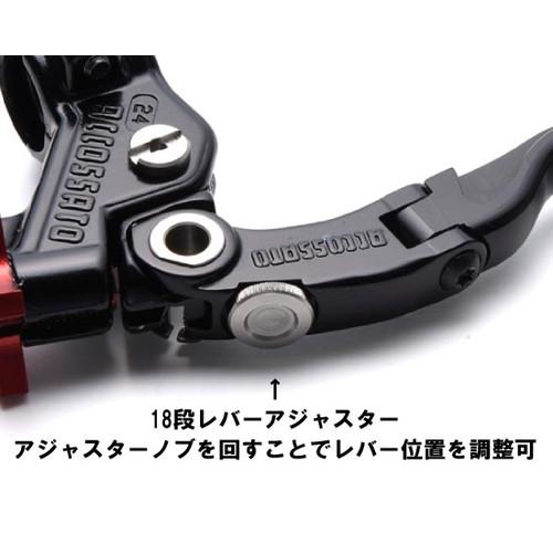 【受注生産品】レーシングクラッチB CF012-24O