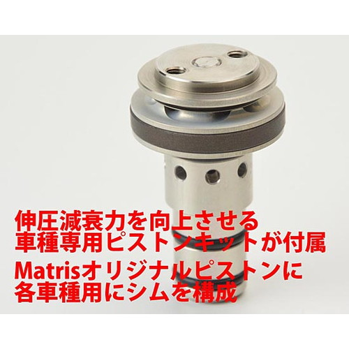 【受注生産品】SV650/S(03-) フロントフォーク バルビングキット FSEモデル