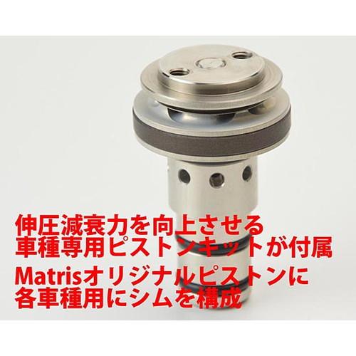 【受注生産品】GSR600(06-10) フロントフォーク バルビングキット FSEモデル