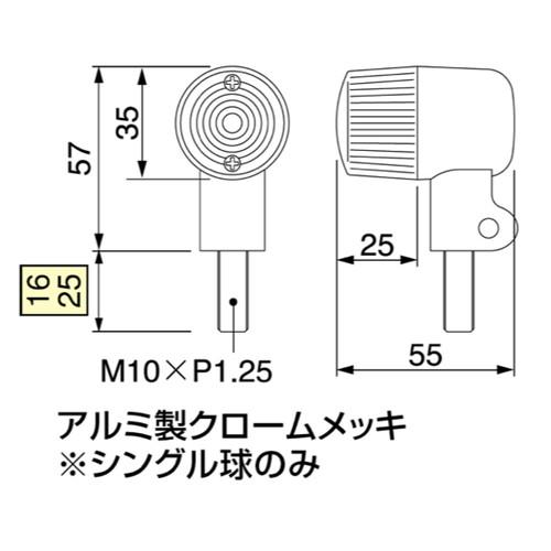 ミニウインカーKIT(CLレンズ) FTR223
