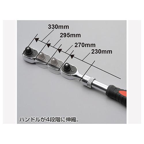 伸縮ラチェット 3/8インチ(9.5mm)