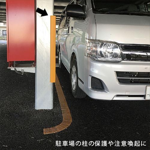 安心クッションL字型90cm 特大 イエロー