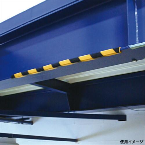 安心クッションはさみこみ型 トラ柄 幅47mm×長さ900mm×高さ45mm