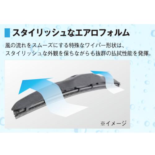 長さ700mm×ゴム幅9mm 撥水デザインタイプワイパー(エアロデザイン) 1本