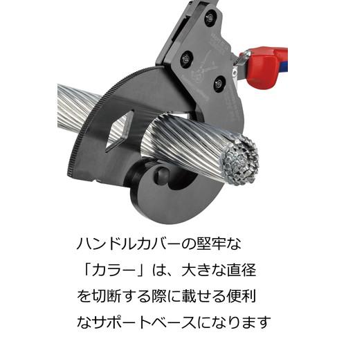 ラチェットケーブルカッター(ACSR線用)