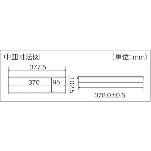 工具ケース ハードケース 420×200×140 グレー