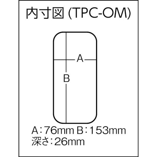 パーツケース 161×91×31