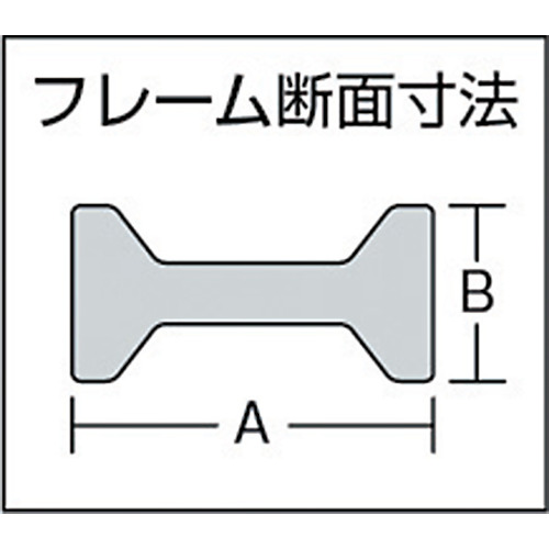 クランプ SG-M型 開き300mm