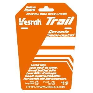 BP-004 ディスクブレーキパッド Trail