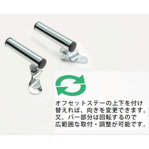 クランプバー ショート15゜ USB付 CM
