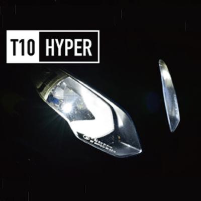 LEDリボン T10 HYPER 6500K 2個