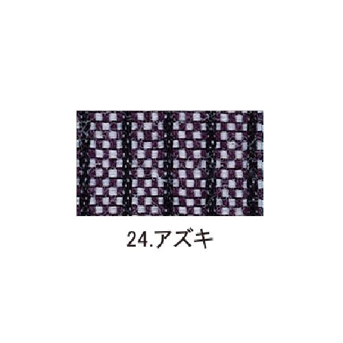 長袖ツナギ アズキ M