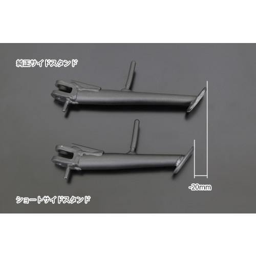 ARCHI ショートサイドスタンド Z900RS