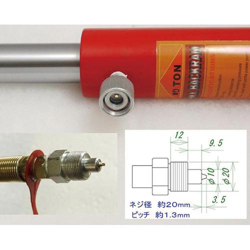 油圧引きラム 10トン TR-233PR