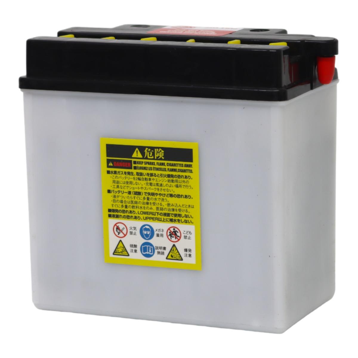 PB7-A (YB7-A、12N7-4A互換)