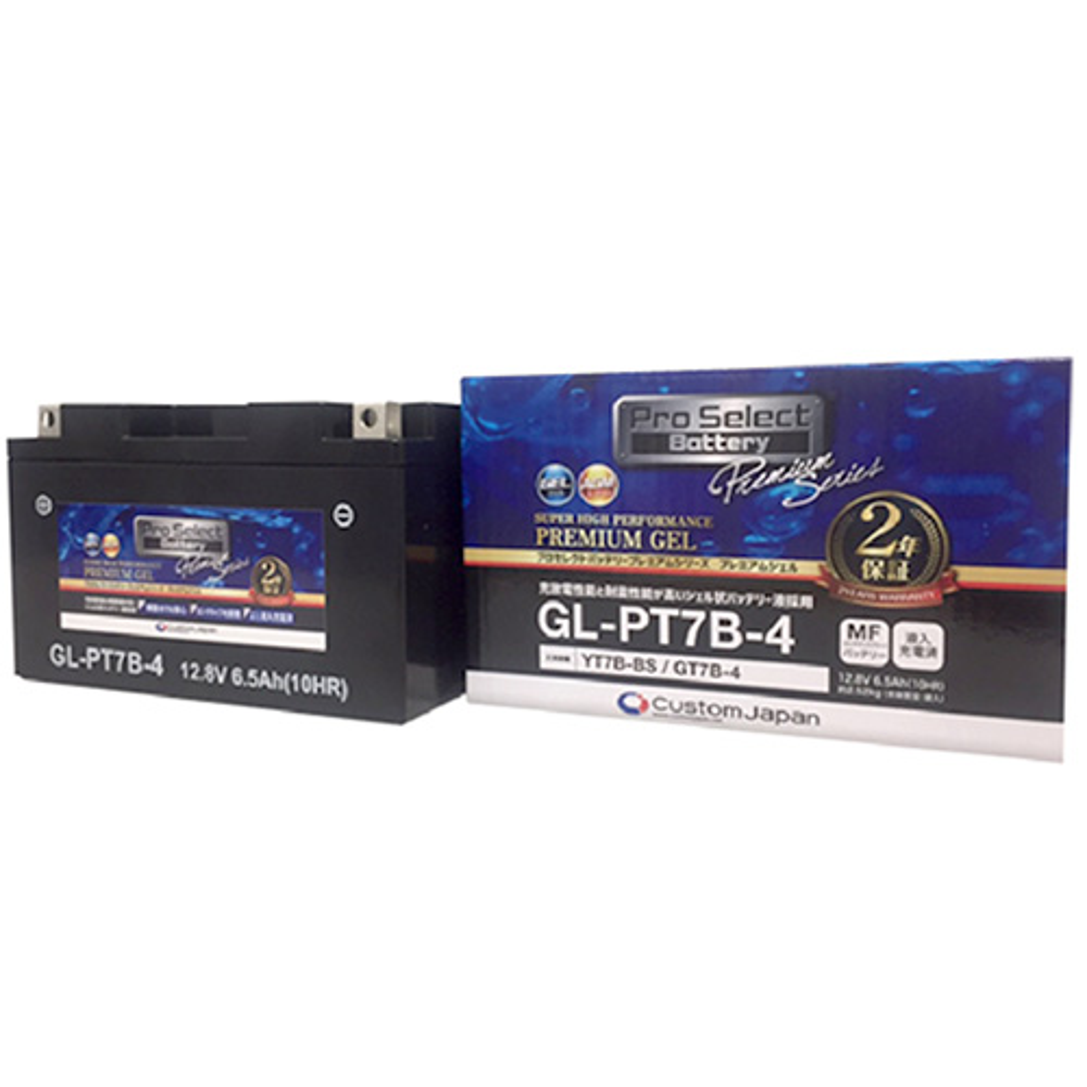 GL-PT7B-4(YT7B-BS、GT7B-4 互換)(ジェルタイプ 液入り充電済み)