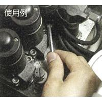 ロングボールポイントトーション六角棒レンチ 単品 TTV-40