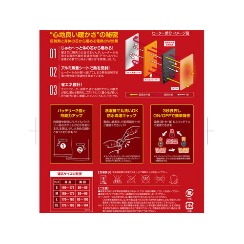 【季節商品】HBH-002 テラヒート ブルゾン BK/L