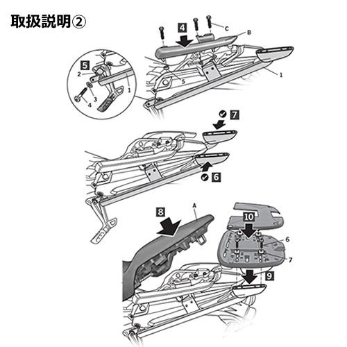 トップマスターフィッティングキット 400X(13-20)