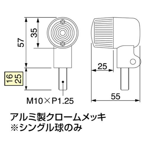 ミニウインカーKIT(CLレンズ) TW225